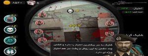 دانلود بازی جنگاور ایرانی برای اندروید
