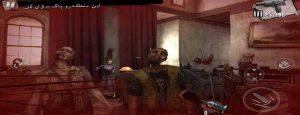 دانلود بازی زامبی مردگان قاتل هک شده