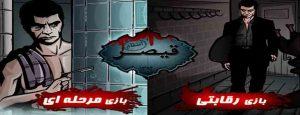 دانلود بازی قیصر انقام نسخه هک شده